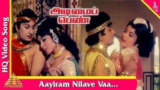 Aayiram Nilave Vaa Video Song | Adimai Penn Tamil Movie Songs | M. G. R|Jayalalitha|Pyramid Music