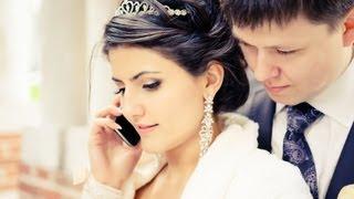 Русско-армянская свадьба
