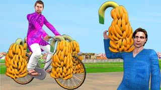 लालची केला वाला Banana Hindi Kahaniya - Hindi Moral Stories - Bedtime Stories - 3D Hindi Fairy Tales