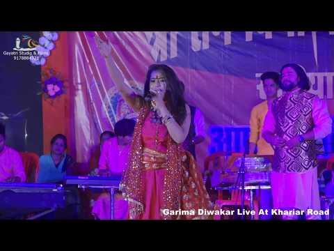 Sanananna Ho Sanananna Panthi Geet - Garima Diwakar - Live Program