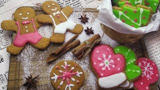 как сделать имбирное печенье без формочек? Простой рецепт