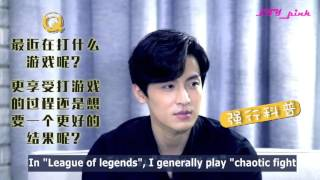 [Engsub] GaoTaiyu 2017 New Year Interview By Fans|高泰宇的粉丝采访间 2017年新年祝福