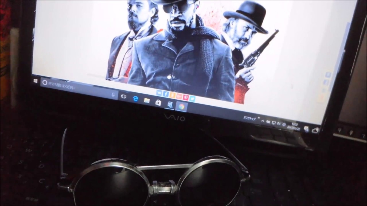 43170f66b40e Django Sunglasses - YouTube