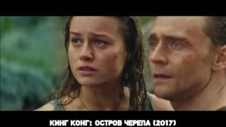 Список фильмов 2017-2018 года (1 часть)