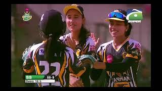 QGWT20 | KP Stars vs Sindh Strikers | Match 10 Highlights | Aug 1, 2021