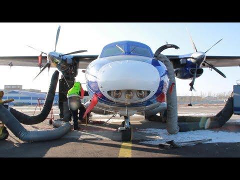 Медосмотр для самолета! На приёме у авиадокторов - L-410.