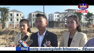 SEA TV Cambodia. The FLORA Club House