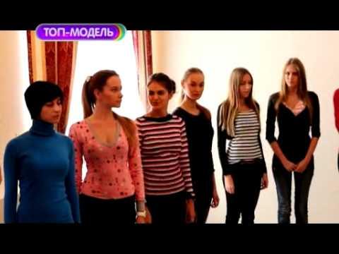 Акмодаси - онлайн кастинги - ACMODASI Россия