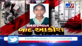 Ahmedabad: Girl student dies after being hit by truck near Vastral cross road, locallites fume