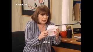 Dolce Vita(Mega TV)-Gramma apo ton strato-