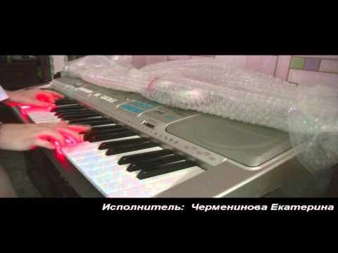 Клубняк на синтезаторе // Видео №1 // Смотреть всем
