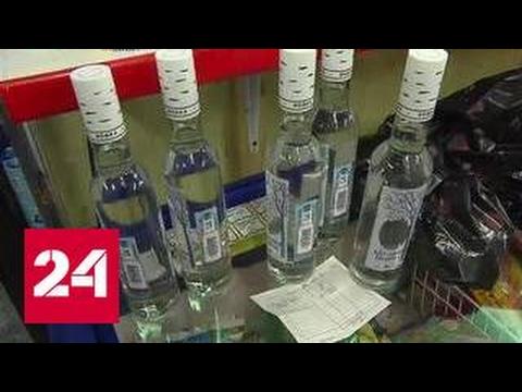Дешево и опасно: в подмосковных магазинах нашли контрафактный алкоголь