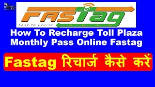 How To Recharge Toll Plaza Monthly Pass Online   Fastag