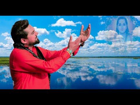 Aaja Ve Aaja Sidh Jogia/Ginda Aujla/Latest Bhajan Baba Balak Nath Ji/Finetrack Records
