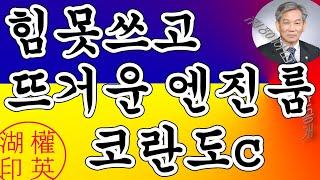 [Korean] 201…