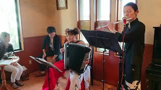 Libertango Accordion - mayuko fukuda flute - wataru kobayashi リベ...