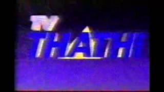 Baixar Vinheta TV Thathi canal 08 de Campinas