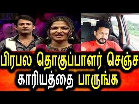 பிரபல சின்னத்திரை நடிகரின் தற்போதைய நிலை|Serial Actor Deepak Current Status|Tamil Seidhigal