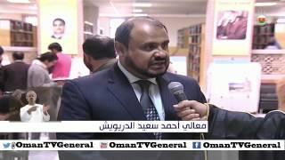 """معرض """"رسالة الإسلام"""" في نسخته 43 يحط رحاله في العاصمة الباكستانية إسلام آباد"""