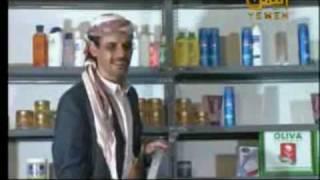 اليمن محمد الاضرعي علاجك عندي اللهم اني صائم 1