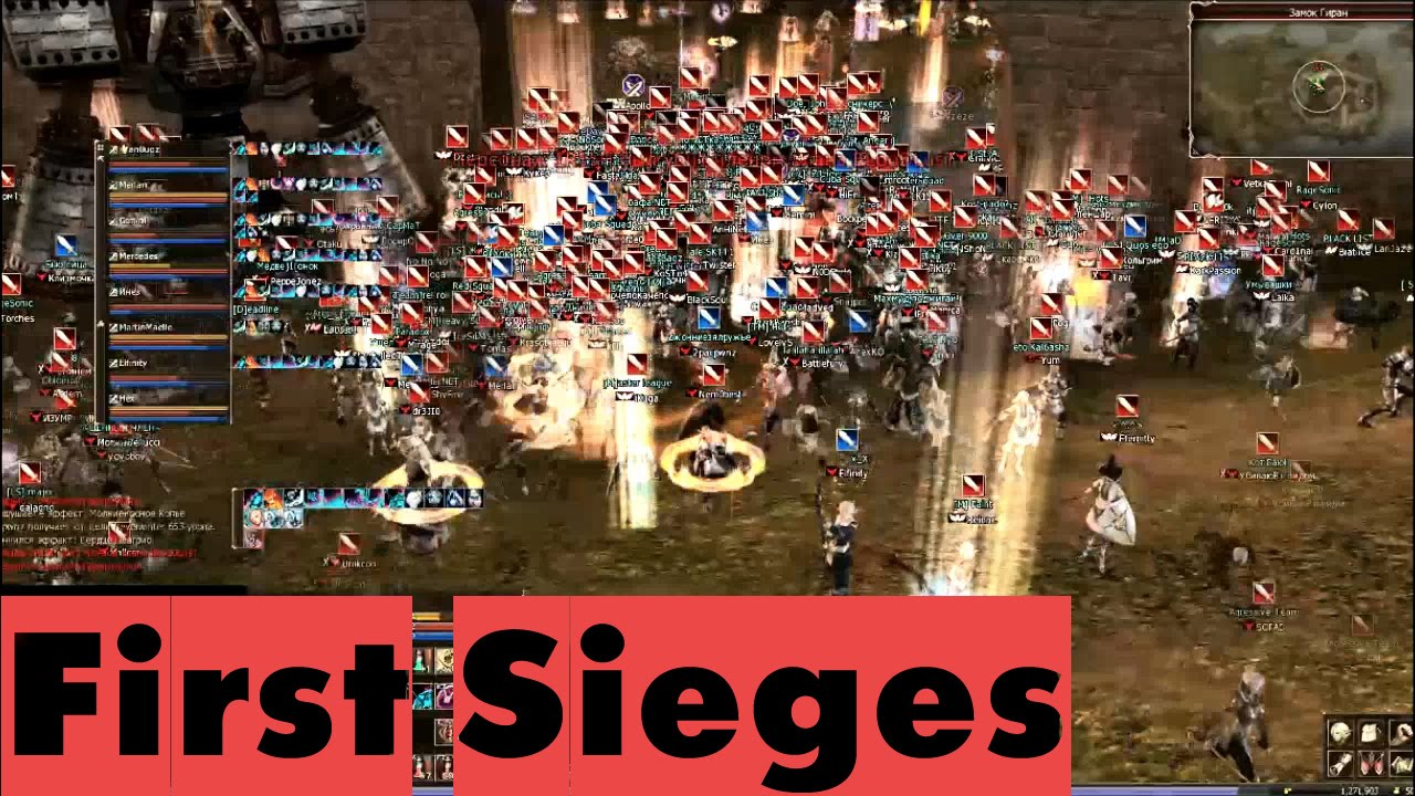 Lineage 2 Classic (RU official , Gran Kain) , FIRST SIEGES 19.07.2015 , YouTube