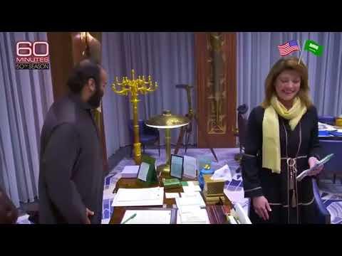 هكذا يقضي الأمير محمد بن سلمان يومه
