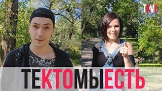 Вера Свешникова и Кирилл Гордеев о премьере концертной версии мюзикла