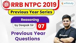 10:15 AM - RRB NTPC 2019-20 | Reasoning by Deepak Sir | NTPC Previous Year Question Series #7