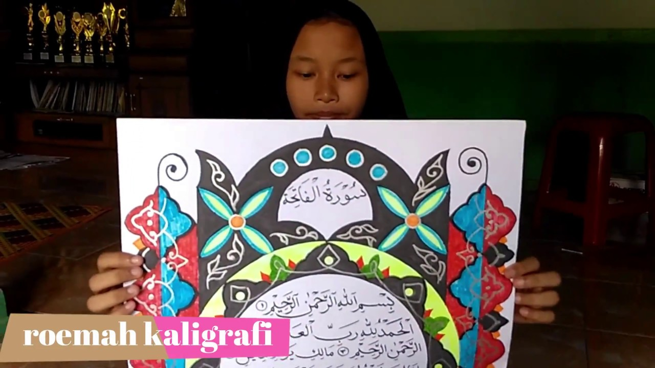 Belajar Hiasan Kaligrafi Mushaf Surat Al Fatihah