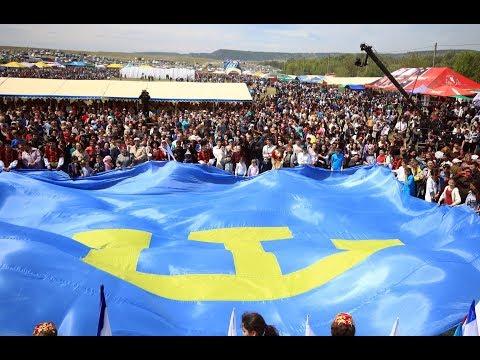 Крым – украинский, российский, свободный