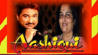 MAIN DUNIYA BHULA DUNGA ( Singers, Kumar Sanu & Anuradha Paudwal )