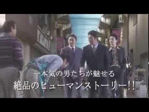 映画『ダイヤモンド』予告編
