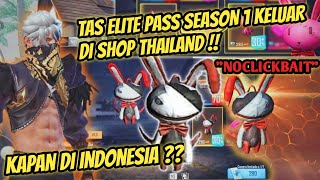 BOCORAN TAS Elite Pass S1 Akan Keluar Di Shop !! Ini Tgl Dan Penjelasannya ! - Free Fire