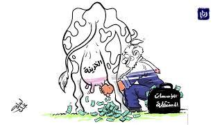 كاريكاتير.. المؤسسات المستقلة (21/12/2019)