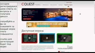 ЗАРАБОТОК НА ОПРОСАХ  ОПЛАТА 180 РУБЛЕЙ. Internet Online Browser. ЛНМ / EASY MONEY / ЛЕГКИЕ ДЕНЬГИ