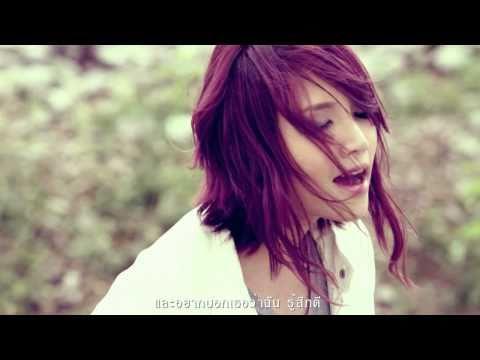 No More Tear - รู้สึกดี (Official MV) [HD]