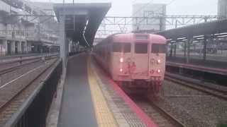 EF210桃太郎貨物列車が岡山駅1番線を通過と115系花燃ゆラッピ...