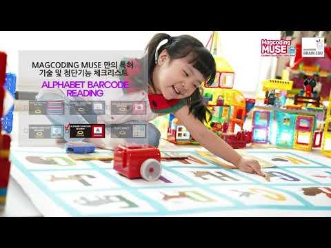 Magcoding Muse the Coding Robot, Educational Coding Robot ...