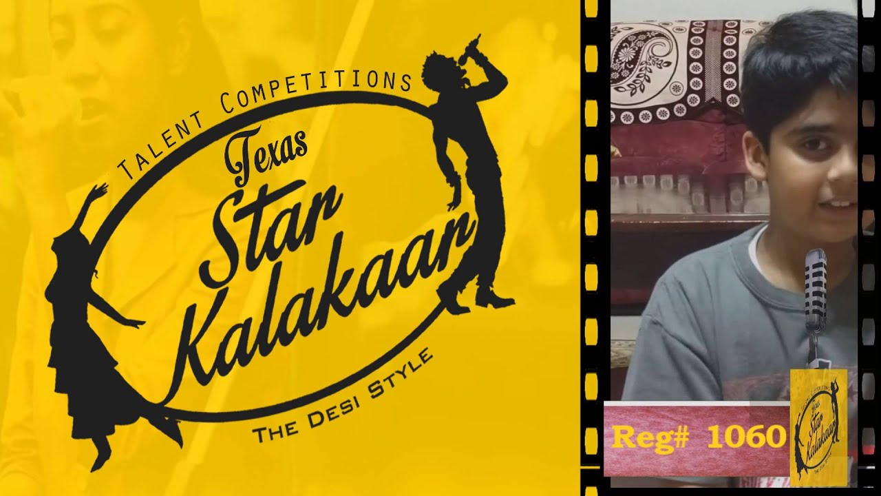 Texas Star Kalakaar 2016 - Registration No #1060