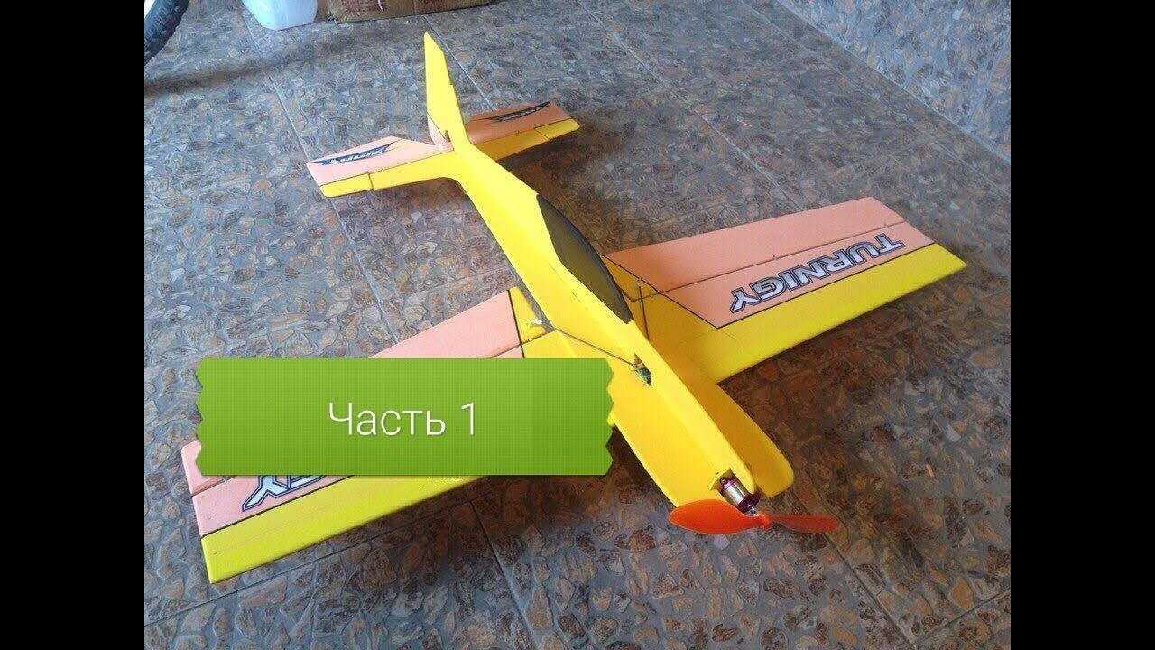 Самолет на радиоуправлении своими руками чертежи фото 610