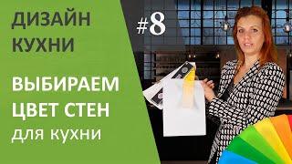 видео Дизайн однокомнатной квартиры: идеи обустройства, выбор цвета, расстановка мебели, фото
