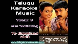 Maryaada Ramanna_Raye Raye Saloni_Telugu Karake