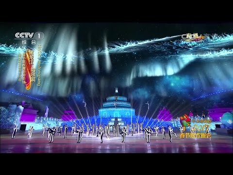 [Eng Sub] 20170127 CCTV New Year's Gala (Chunwan) Part 3