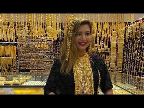 At the Gold souk in Dubai  October 2021