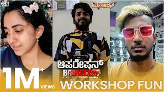 Operation Baby Workshop Fun | Ugadi Special | Jyothirao Mohit | Sudhakar Gowda R