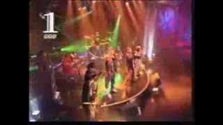 BBC1 Continuity and Eurovision 1995 Trailer