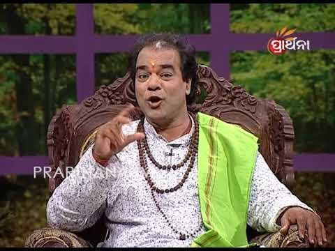 Sadhu Bani Ep 97 13 Sept 2017   Pandit Jitu Das
