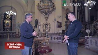 Как в 1946 году во Львове ликвидировали УГКЦ | Историческая правда