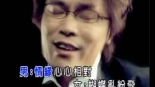 朱海君 & 李明洋 - 三生石