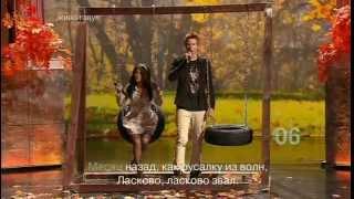 Ольга Кляйн и Никита Пресняков - Боже, как долго